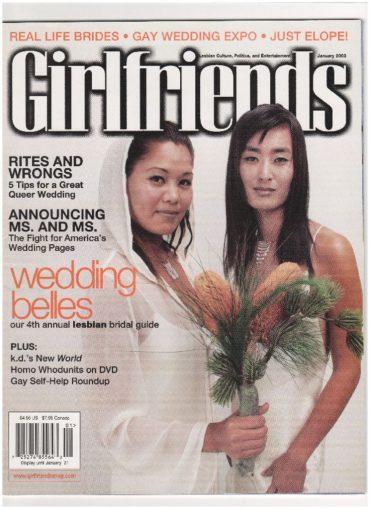 thumbnail of 2003-01 Girlfriends