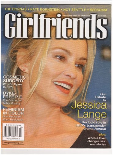 thumbnail of 2003-03 Girlfriends