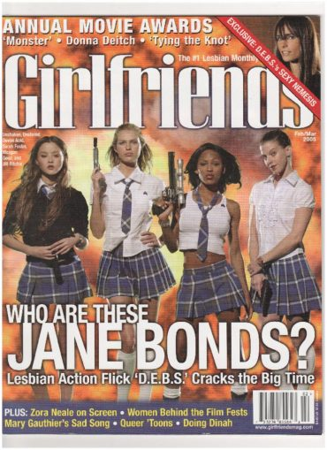 thumbnail of 2005-02 and 03 Girlfriends