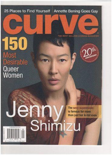 thumbnail of 2010-09 Curve